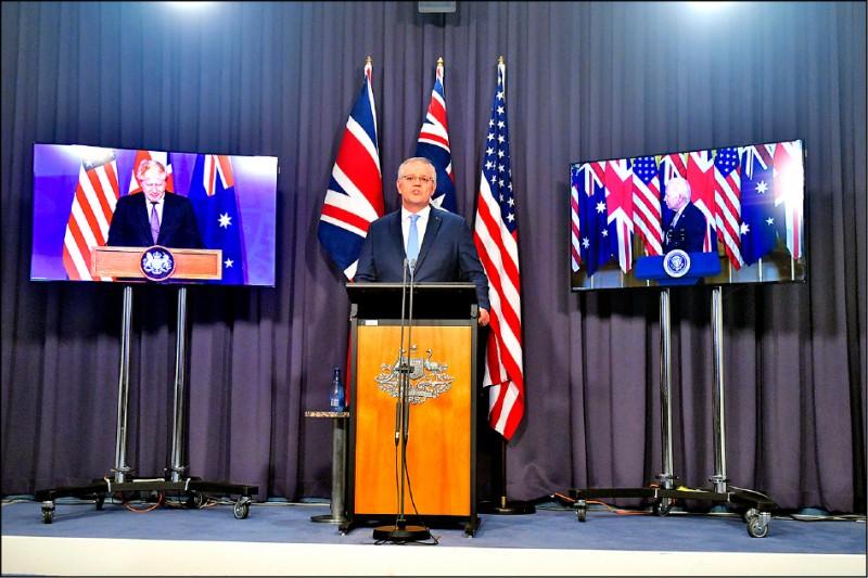 美英澳三國元首在9月16日視訊聯合記者會,宣布締結「澳英美三方安全夥伴」(AUKUS)聯盟。(歐新社)