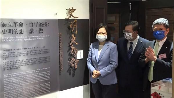 蔡英文總統(左起)與桃園市長鄭文燦、文化部長李永得共同出席史明文物館揭幕。(翻攝自直播畫面)