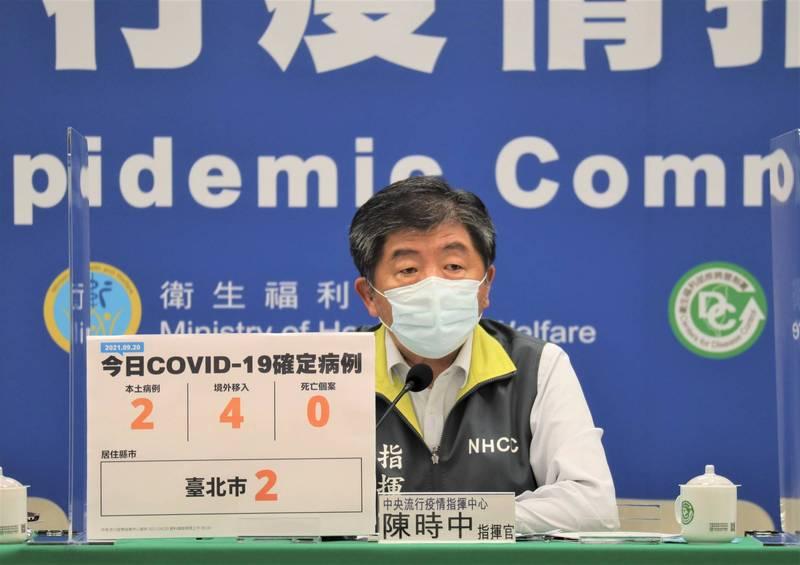指揮中心指揮官陳時中稍早在疫情例行記者會中表示,任何時間點疫情都有可能加劇,只要我們不小心,就會有各種情況,所以大家要一起努力。(圖由指揮中心提供)