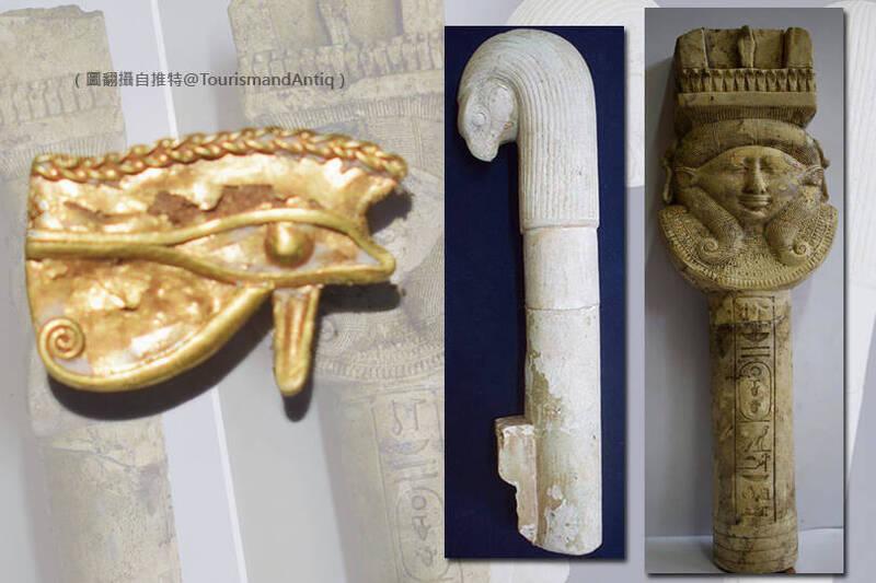 法老神廟挖到千年眼、錫杖,考古意義重大。(本報合成)