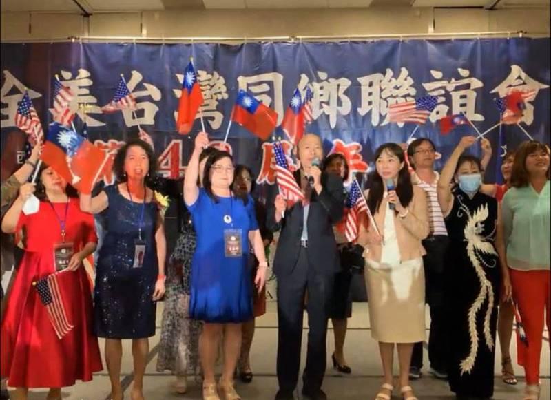 韓國瑜參加的「全美台灣同鄉聯誼會」,會場精心布置,與會者身著套裝、旗袍,揮舞中華民國國旗。(圖翻攝自翁達瑞臉書)