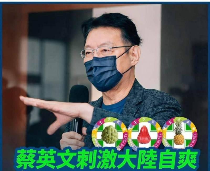 趙少康昨日稱「蔡英文刺激大陸自爽」。駐德代表謝志偉特地在臉書「說文解字」。(擷取自趙少康臉書)