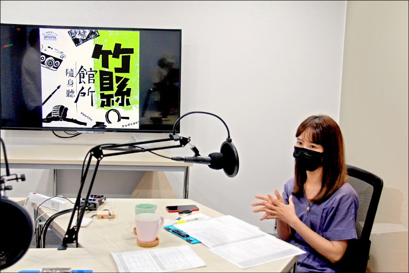 新竹縣文化局22日起推出藝文館所隨身聽。 (竹縣府提供)