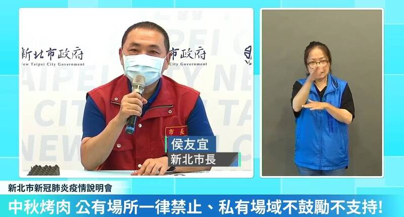 新北市長侯友宜強調,在政治議題上曾再三說明,現在工作以防疫為重。(圖取自侯友宜臉書)