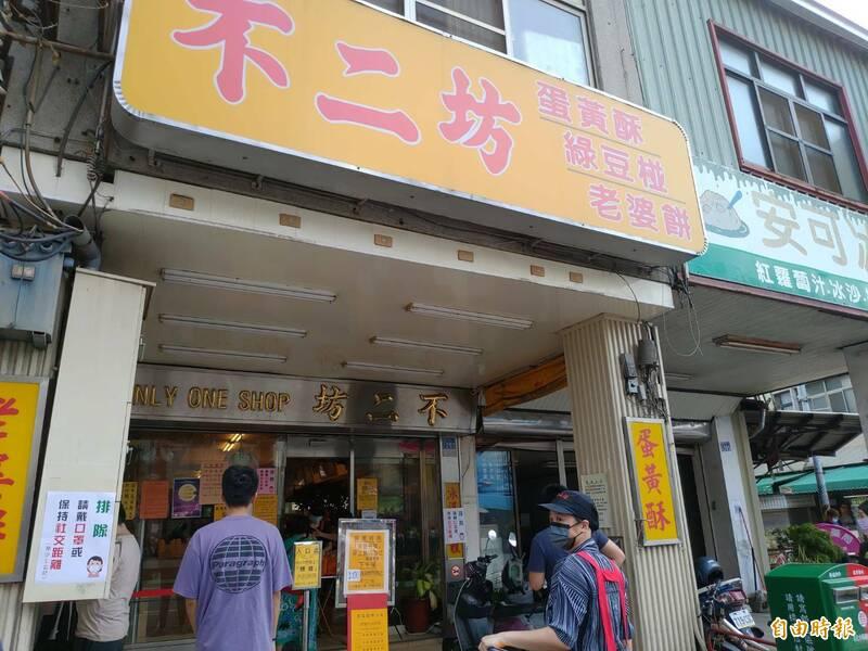 彰化市蛋黃酥名店「不二坊」在中秋節當天有提供現場購買,排隊的以彰化人居多。(記者劉曉欣攝)