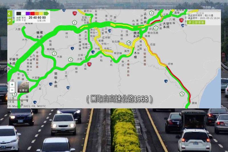 目前國5北向頭城至坪林北向路段壅塞。(圖擷取自高速公路1968、資料照;本報合成)