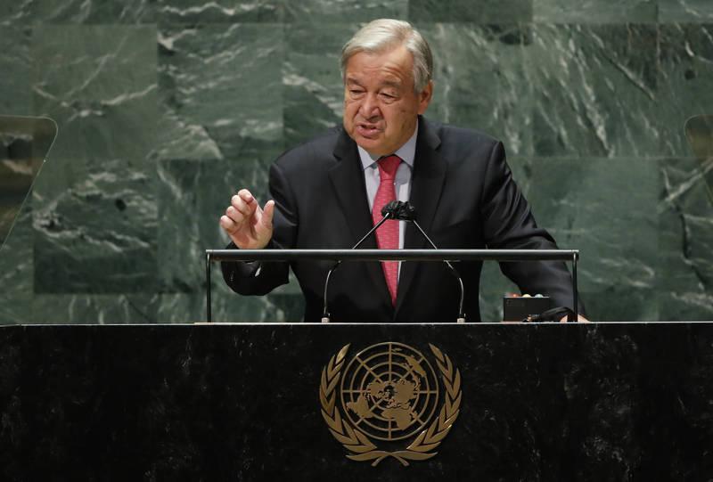 聯合國秘書長古特雷斯在第76屆聯合國大會上發表演說,談話中指責世界疫苗分配不均亂象。(美聯社)