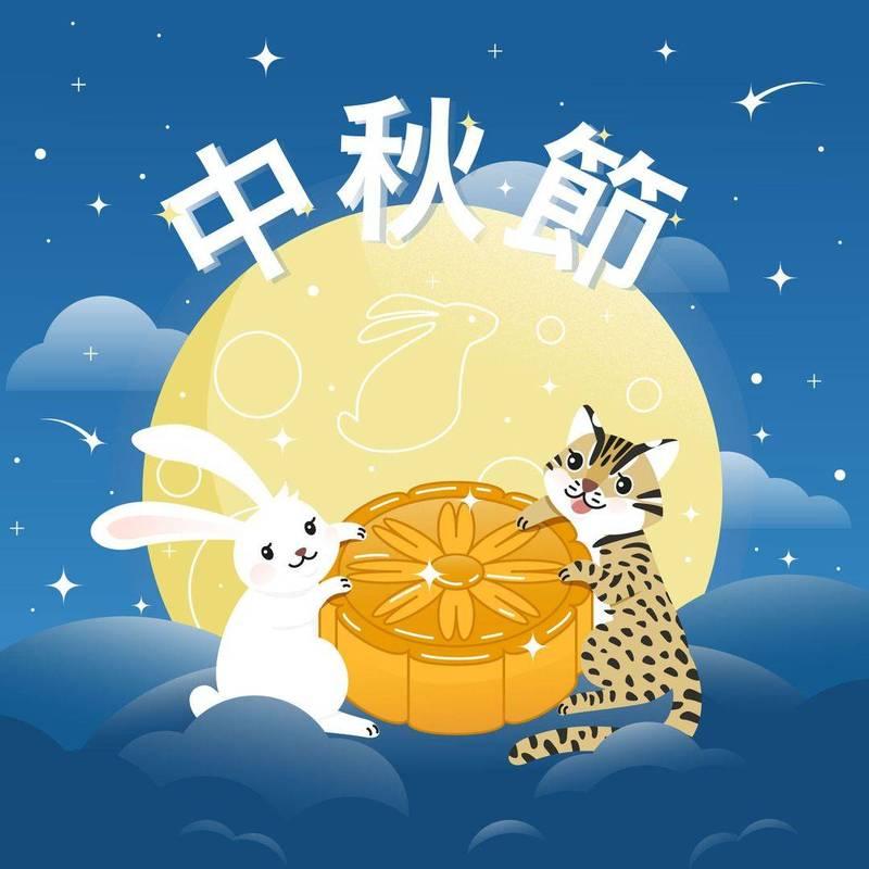 今天是中秋佳節,曾無償為台灣繪製石虎插畫、幫助石虎保育的俄羅斯插畫家卡佳特別繪製「台灣石虎抱月餅」,祝大家中秋節快樂。(卡佳授權提供)