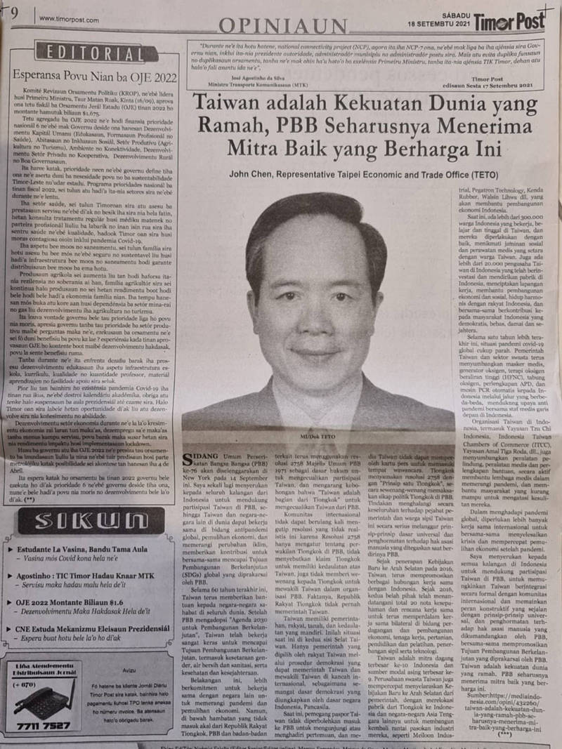東帝汶第二大報帝汶郵報18日在言論版刊登中華民國駐印尼代表陳忠呼籲國際支持台灣加入聯合國的投書,是東帝汶媒體近年首次刊登代表處的聯合國案投書。(中央社)