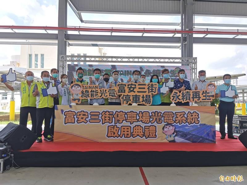 台南首批光電系統停車場啟用,市長黃偉哲視察。(記者吳俊鋒攝)