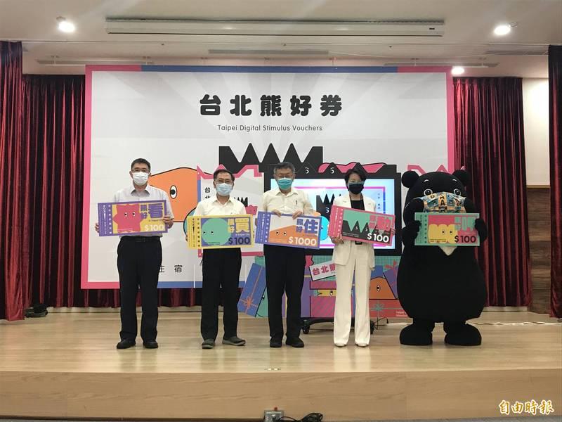 台北市政府即起開放台北通會員登記「台北熊好券」意願。(記者蔡思培攝)