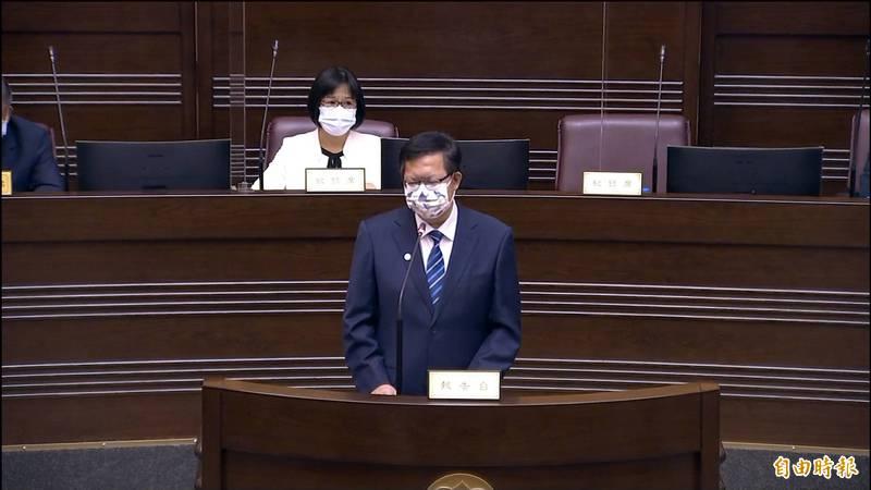 桃園市長鄭文燦施政報告強調,疫苗覆蓋率達10月底達65%。(記者謝武雄攝)