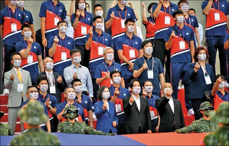總統蔡英文宣布,巴黎奧運黃金計畫持續下去,原本在東奧黃金計畫中的三十八名選手也會保留。(資料照)