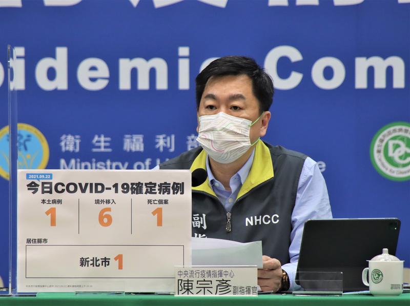 指揮中心副指揮官陳宗彥今天在疫情記者會上表示,會持續觀察連假後的狀況,通常要觀察兩週。(指揮中心提供)