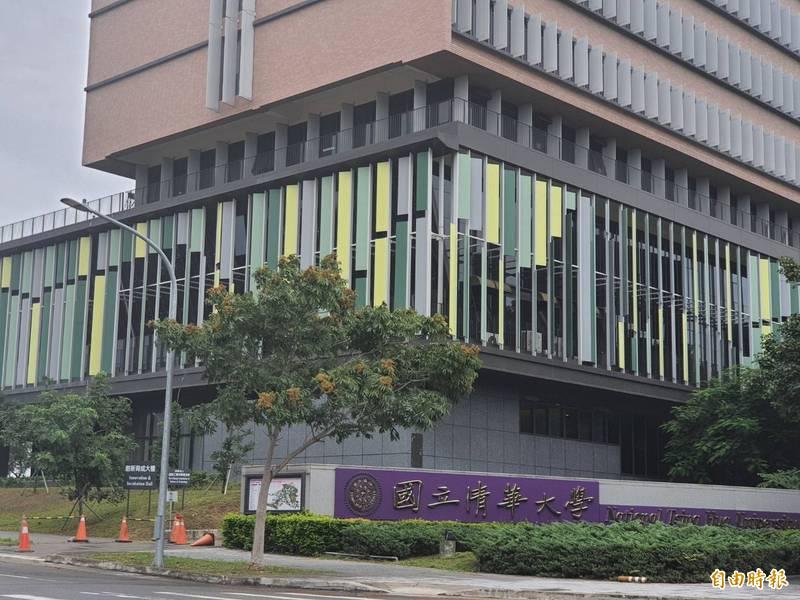 清華大學新任學生會長的言論引發爭議,校方強調希望學生們能冷靜。(資料照)