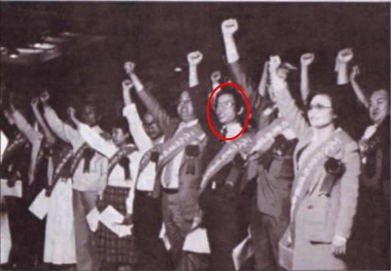 民進黨創黨元老之一的謝長廷(紅圈處)今天回憶這段往事,透露當時曾留遺書,避免萬一遭遇不測。(圖擷取自謝長廷臉書)