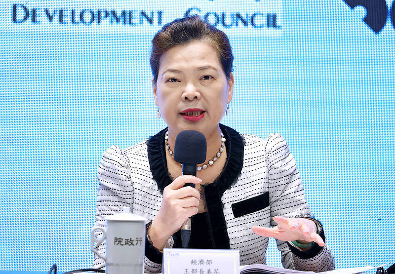 Minister of Economic Affairs Wang Mei-hua speaks at a news conference in Taipei on Nov. 21 last year. Photo: CNA