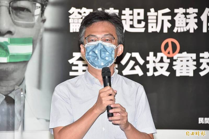 精神科醫師蘇偉碩因反萊豬言論,被衛福部以他提出部分數據有誤為由,告發涉嫌違反食安法,今下午將到雄檢說明。(資料照)