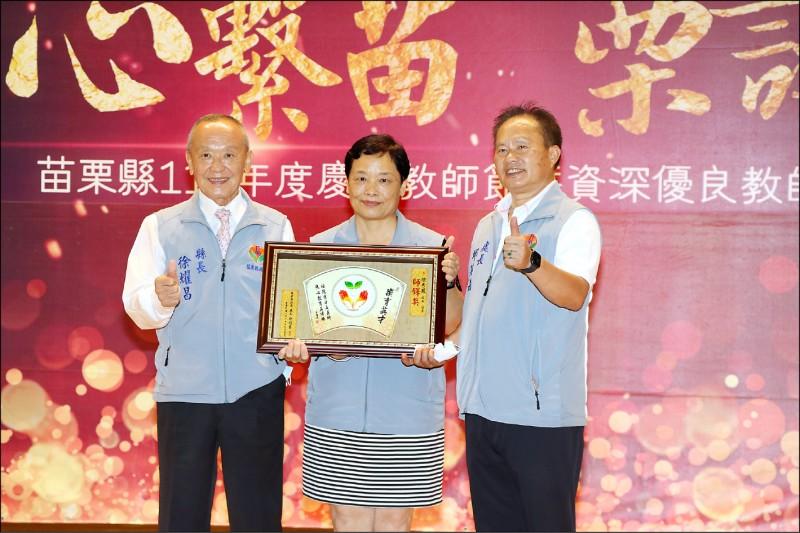 蟠桃國小校長徐秀鳳(中)繼2014年後今年再度獲得師鐸獎。(苗縣府提供)