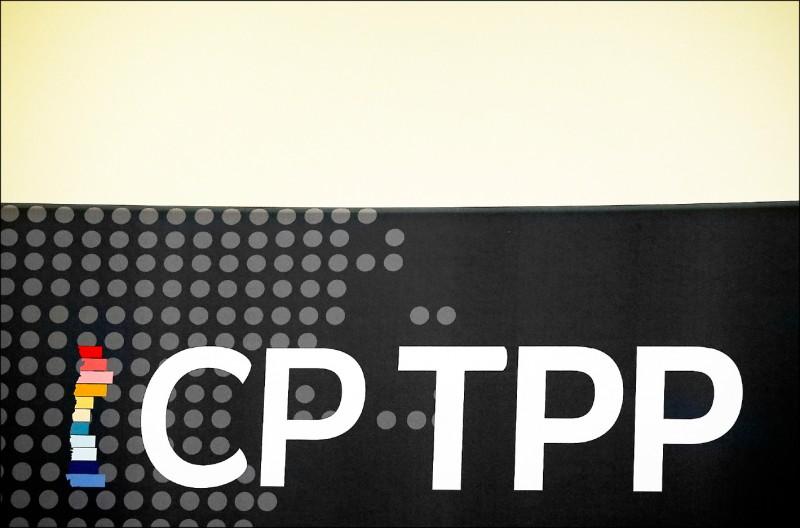 台灣目前加入CPTTP的最大障礙,就是迄今未能解禁福島五縣市食品。(路透)