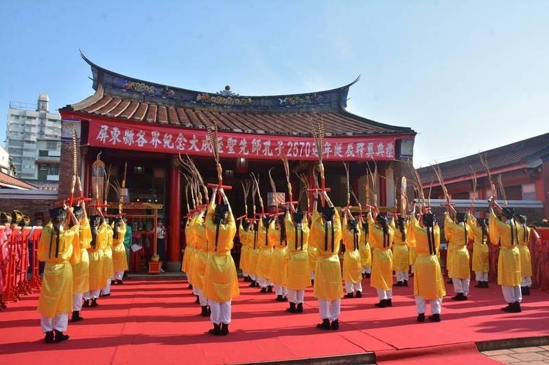 屏縣每年教師節舉辦的祭孔大典今年將取消。(資料照)