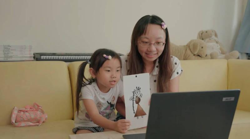 新北市教育局響應教師節規劃「新北就是愛老師」系列活動。(新北市政府教育局提供)
