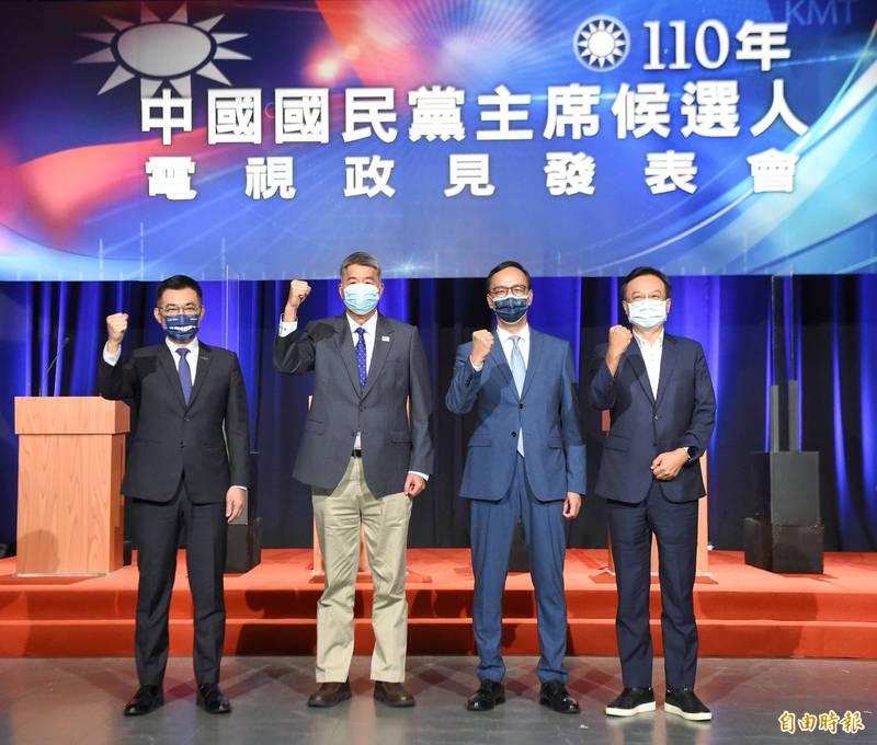 國民黨主席候選人江啟臣(左起)、張亞中、朱立倫和卓伯源。(資料照)