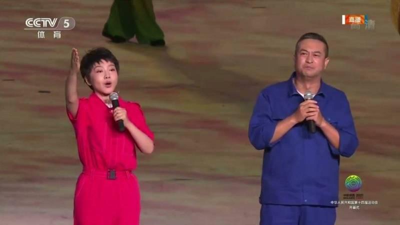 中國全運會日前開幕,藝人閻妮和張嘉譯高唱一首「社會主義好」,但相關畫面引發網路議論,網友聯想到恆大快要倒了,76%的外資企業計畫撤離中國等事情,認為疑似在唱衰。(圖擷自網路)