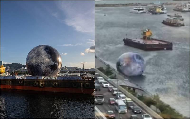 香港企業商會「GP42」在觀塘海濱擺設了巨型月球的裝置藝術,不料這個直徑15公尺的月球今日耐不住強風,被吹到海面上不斷漂浮,最後緩慢漏氣、飄於海面。(歐新社、《立場新聞》臉書影片,本報合成)