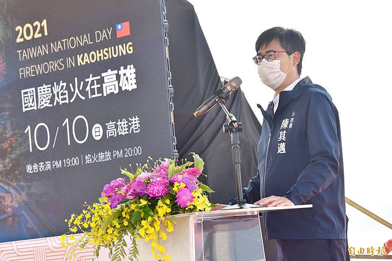Kaohsiung Mayor Chen Chi-mai yesterday attends a news briefing in the city on plans for this year's Double Ten National Day celebrations. Photo: Ko Yu-hao, Taipei Times