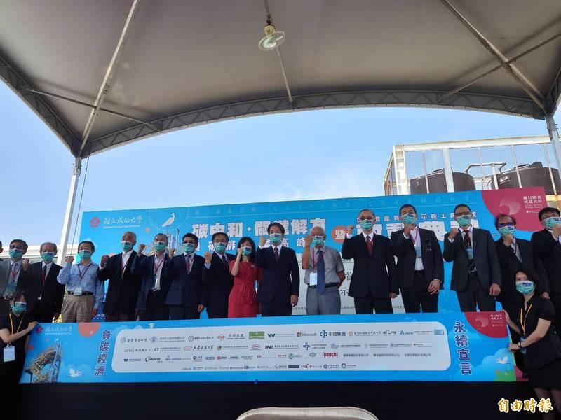 國內首座負碳排示範工廠,副總統賴清德(中)到場参加啟用典禮。(記者洪瑞琴攝)