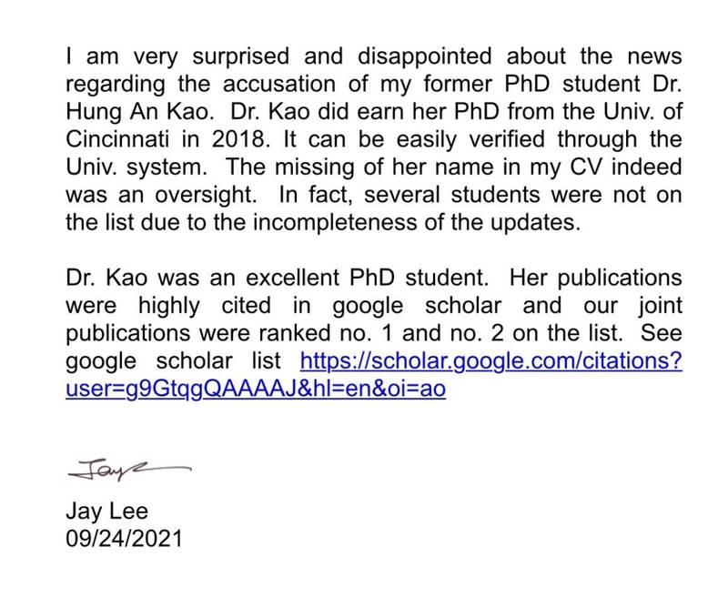 高虹安的博士指導教授李傑透過聲明澄清,高的確有取得博士學位。(立法院民眾黨團提供)