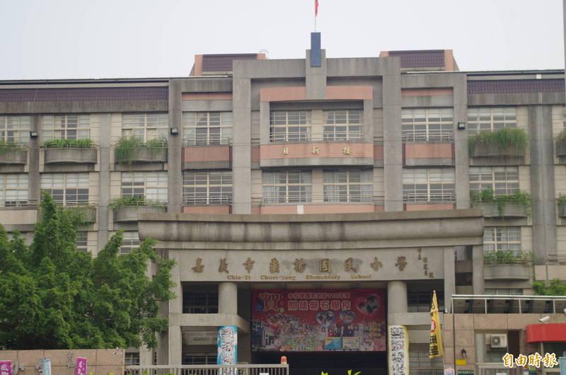 國民黨黨主席及黨代表選舉明舉行,嘉義市投開票所設在垂楊國小活動中心。(記者王善嬿攝)
