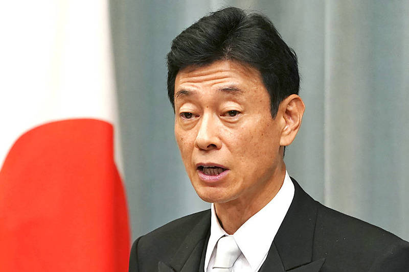 In this Sept. 11, 2019, file photo, newly appointed Economy and Fiscal Policy Minister Yasutoshi Nishimura speaks during a press conference at the prime minister's official residence in Tokyo. Photo: AP