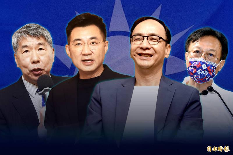 國民黨主席選舉明天將辦理投開票作業,4候選人陣營各有評估。(資料照)