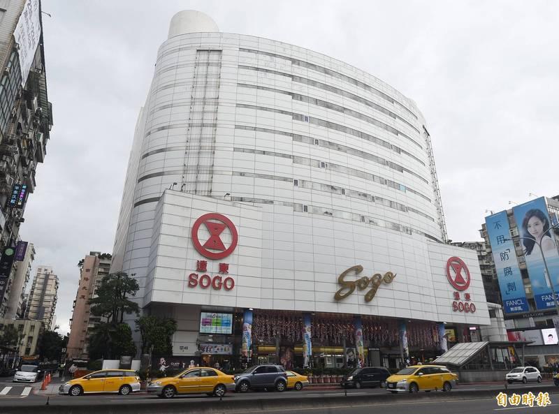 SOGO忠孝館傳出有確診者足跡,8樓25日將停業一天進行清消。(資料照)
