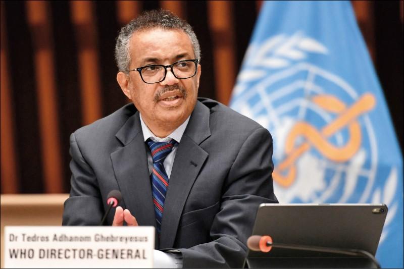 根據路透、法新社掌握的消息,世界衛生組織現任秘書長譚德塞為下屆世衛秘書長選舉的唯一候選人。(法新社檔案照)