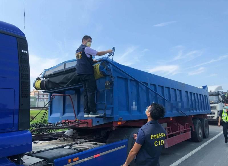 鹿港警分局在西濱快速道路周邊查獲12輛砂石車違規載運土方,全部依法開單告發。 (警方提供)