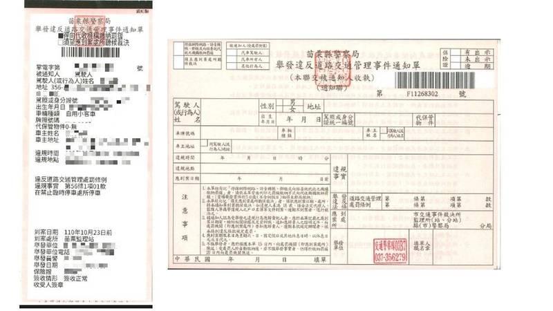 苗栗縣警察局自10月1日起開始電子舉發違規製單執法。(警察局提供)