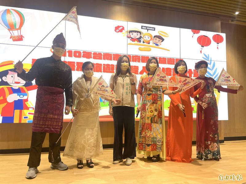台南市政府看準疫情後觀光人潮,今年培訓首批東南亞語系旅遊導覽員,今舉辦結訓典禮。(記者萬于甄攝)