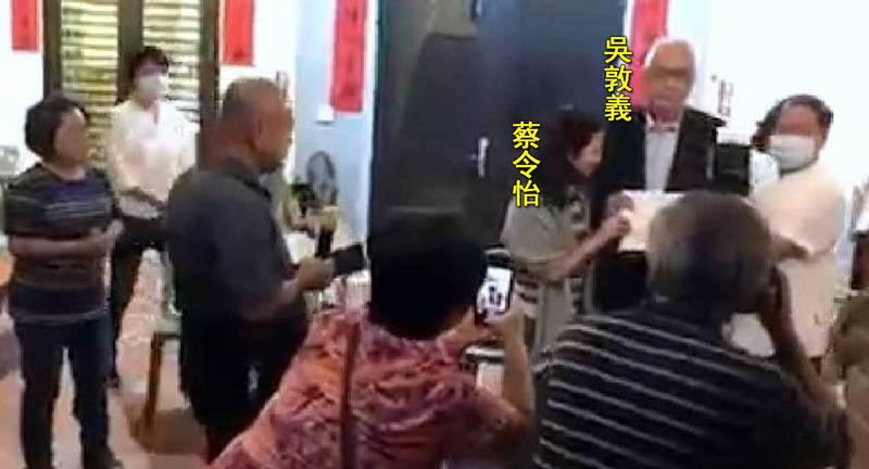 吳敦義夫婦參與南投縣鹿谷鄉半天居民宿聚會時未戴口罩的影片,被PO上網後,引發熱議。(圖擷取自純樸的鹿谷人聊天室)