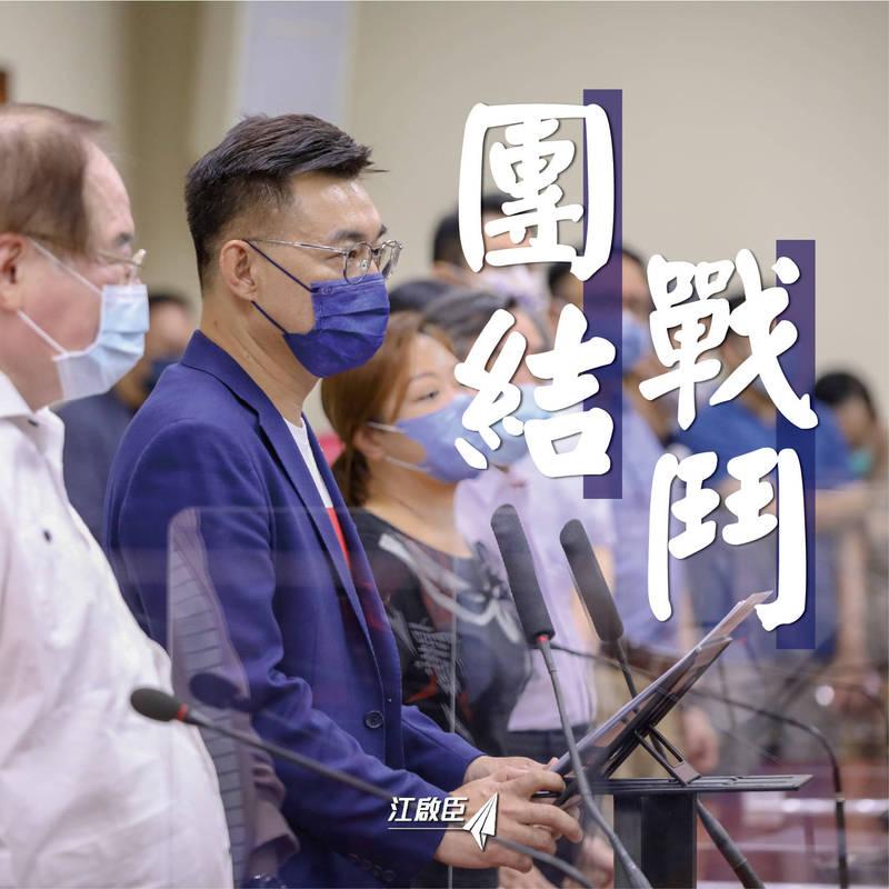 江啟臣敗選後在臉書發表感言。(圖片擷取自臉書)