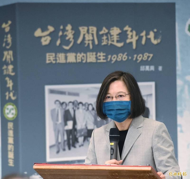 邱萬興《台灣關鍵年代》新書發表 蔡英文:絕不忘創黨精神