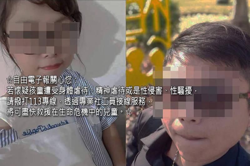 邱女(左)身體不適,庭訊中斷,黃男(右)被檢方聲請羈押禁見。(民眾提供;本報合成)