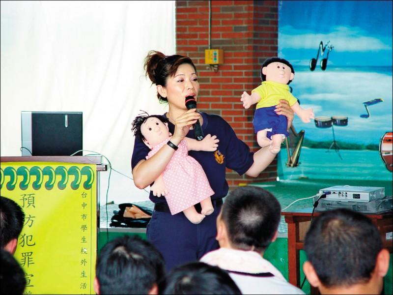 人偶娃娃是教導孩子性教育的一種方式。(資料照)