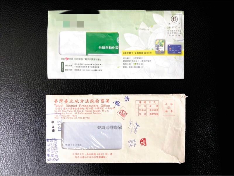 李父所持的偽造銀行、法院文書。(記者邱俊福翻攝)