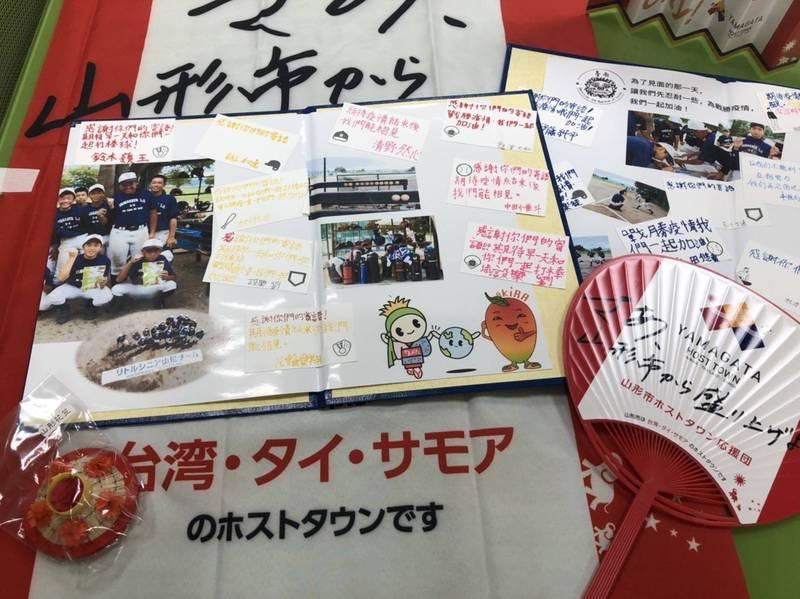 日本山形市少棒隊寄來寫滿祝福與互相加油打氣的卡片及扇子給金城國中棒球隊,相約在疫情結束後再一起打棒球。 (圖由台南市政府提供)