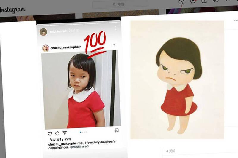 國防部長邱國正外孫女此張照片酷似日本知名畫作。(本報合成)