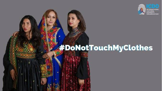 賈拉里在社群媒體上創建主題標籤「#別碰我的衣服」(#DoNotTouchMyClothes)和「#阿富汗文化」(#AfghanistanCulture),迅速掀起熱潮,女性紛紛張貼自己身穿色彩繽紛、阿富汗繡花服飾,並對著鏡頭微笑的照片。(擷自ICDO推特)