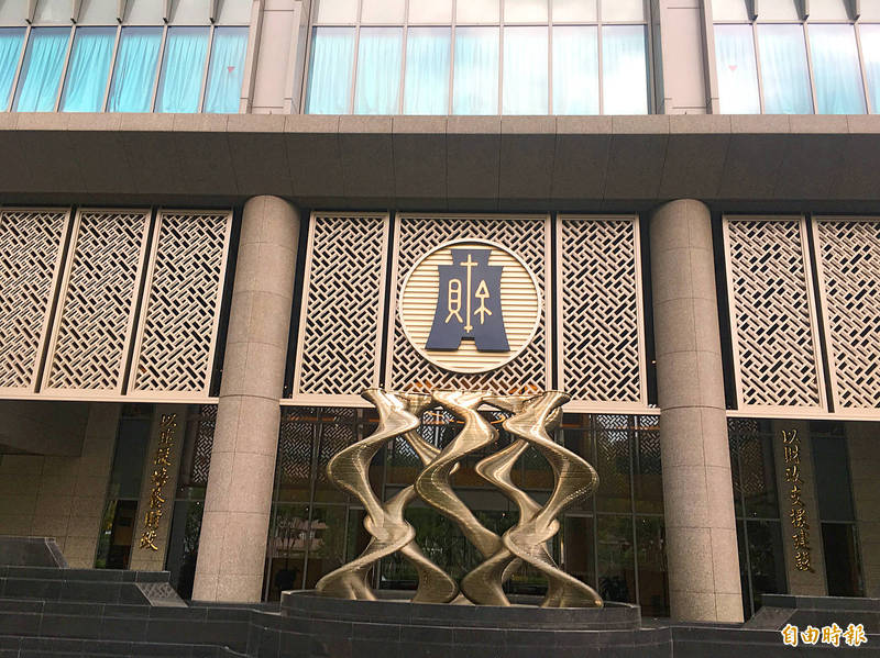 The Ministry of Finance logo is pictured on a building in Taipei in an undated photograph. Photo: Clare Cheng, Taipei Times